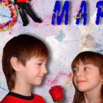 Что подарить однокласснице на 8 марта?