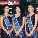 Появись прекрасной: конкурсу «Мисс Мира» – 65