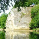 Краснодарский край – Горячий ключ