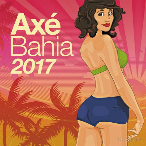 Axe Bahia 2017