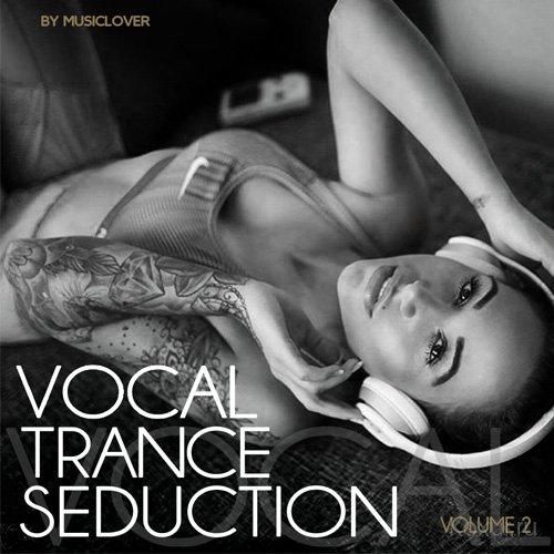 Trance Seduction vol.2 (2017)